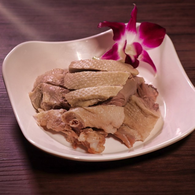 Nanjing Salted Duck (Chilled)