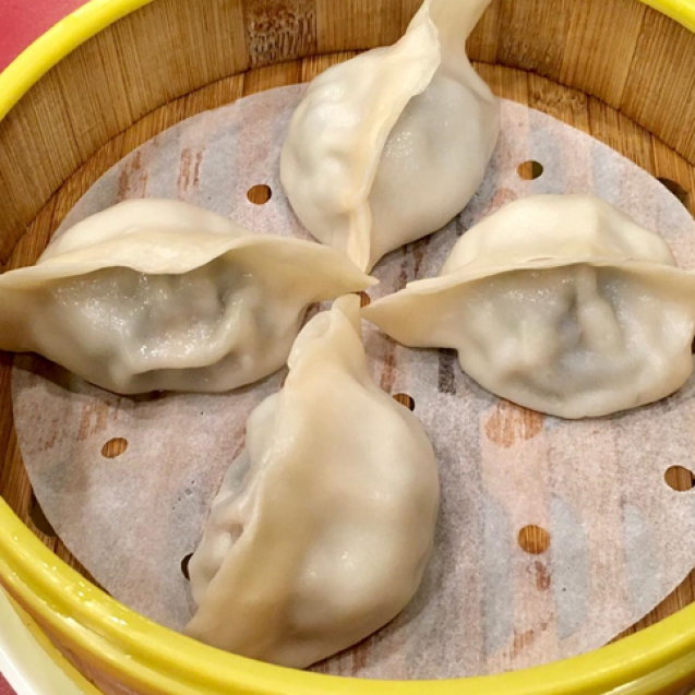 Steamed Veggie Dumplings (x4)